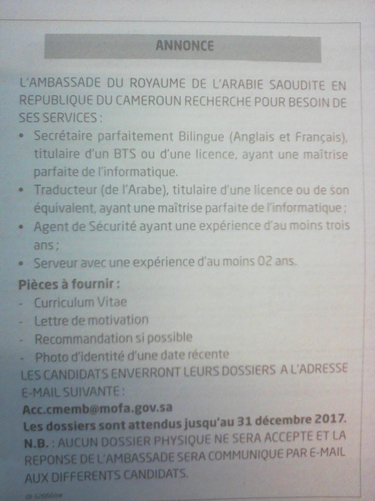 avis de recrutement   ambassade du royaume de l u2019arabie