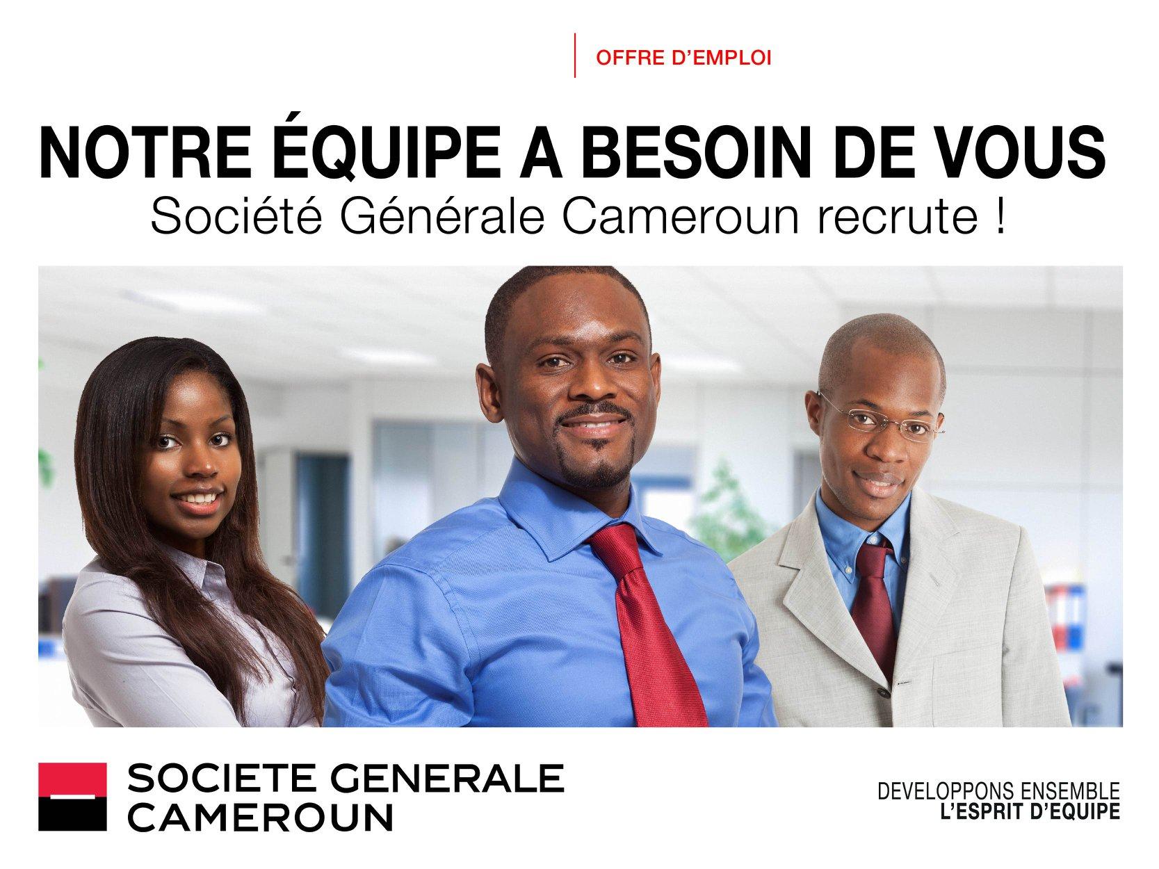 OFFRES D'EMPLOIS SGC CAMEROUN
