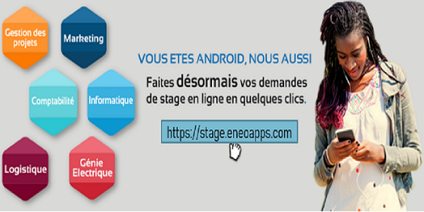 ENO Emplois stages offres Cameroun